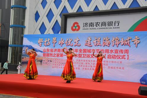 2016节水周舞蹈表演